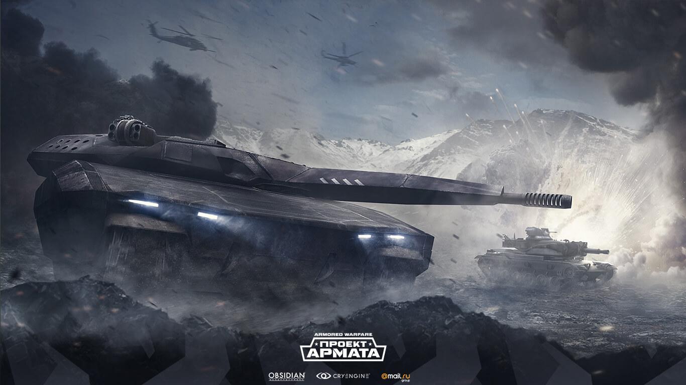 Скачать armored warfare проект армата через торрент бесплатно на pc.
