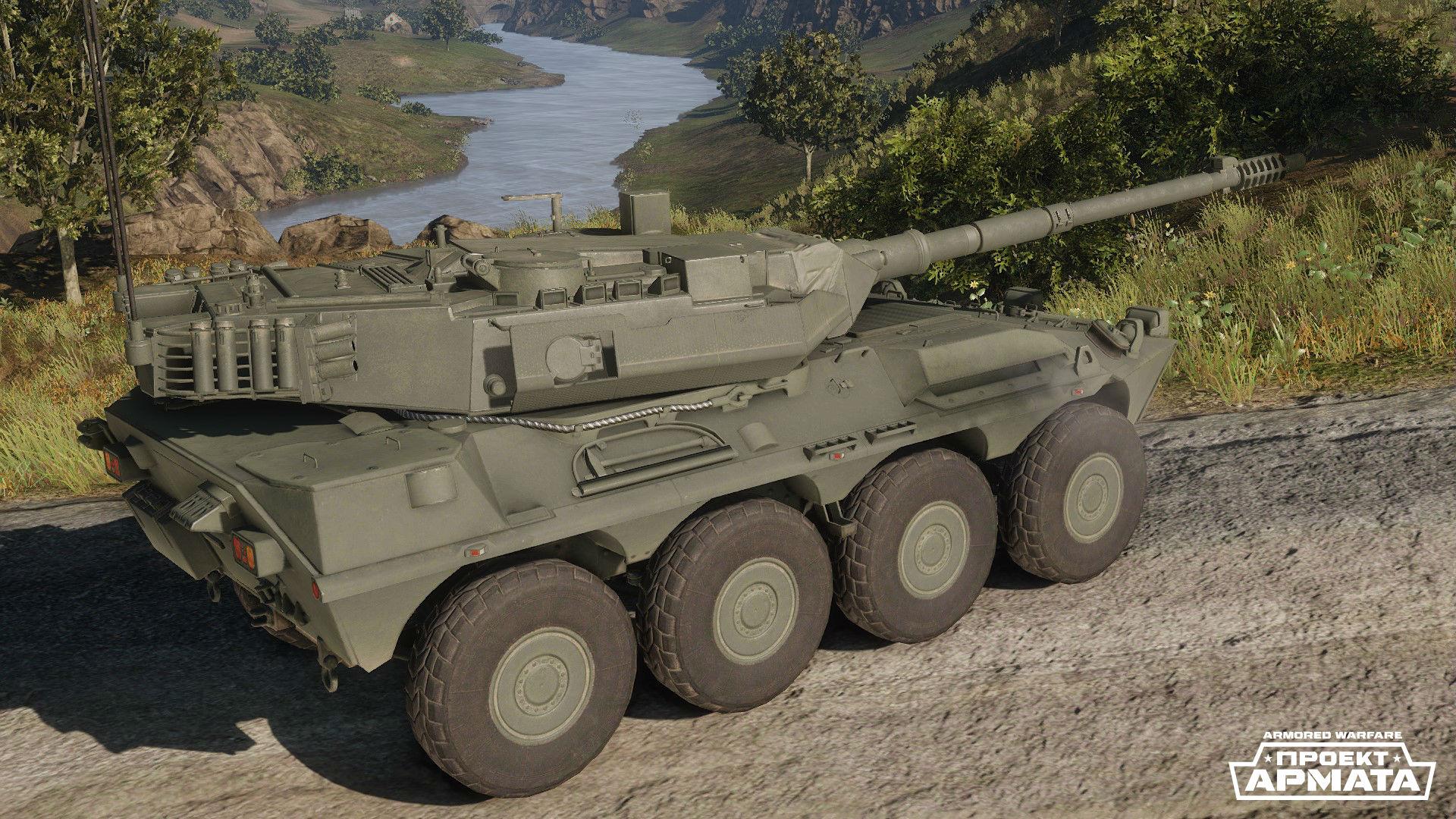 Встречайте — armored warfare: проект армата!   armored warfare.
