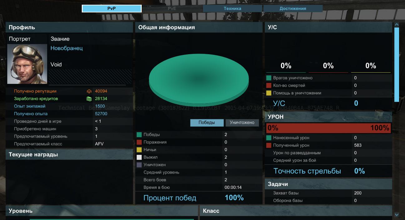 Добавление новых слотов в ангаре - Другие игровые темы - War